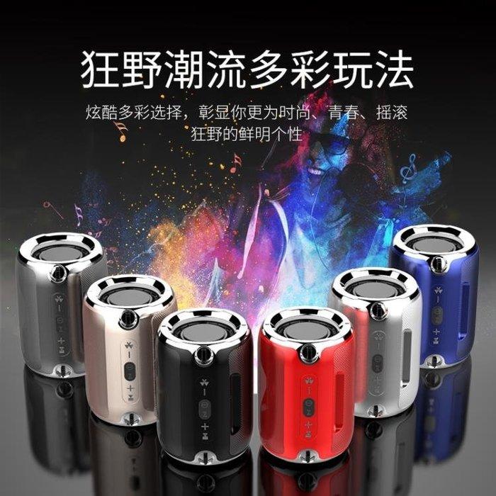 藍芽喇叭無線藍芽喇叭戶外隨身迷你小音響家用便攜式超重低音炮通用