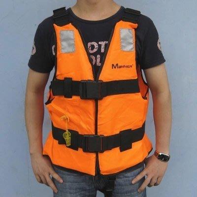 【成人救生衣-均碼(58*43cm)-1套/組】特製尼龍材料+聚乙烯泡沫 成人救生衣能承受70-80kg-76033