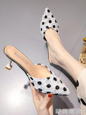 ZIHOPE 中跟鞋包頭半拖鞋女夏外穿時尚百搭尖頭涼拖仙女細跟ZI812