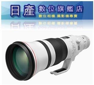【日產旗艦】現金價再優惠 需客訂 Canon 三代 EF 600mm F4L IS III USM 望遠 定焦 公司貨