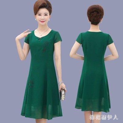 【蘑菇小隊】媽媽洋裝短袖2019夏裝顯瘦中年女裝夏季短袖中長款裙子 QX881 【棉花糖伊人】-MG52326