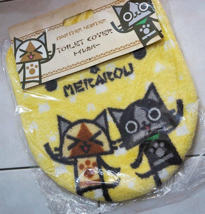 瘋日本[東京帶回]魔物獵人MONSTER HUNTER艾路路-厚毛巾布馬桶蓋套(40X42公分)--特價450元
