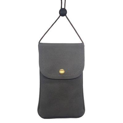【GooMea】3免運 SUGAR C13 5.93吋 單層 掛頸 斜背 掛脖 手機袋 手機套 灰紅