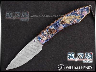 《藏刀閣》William Henry-B12 鋒尖垂釣魚折刀