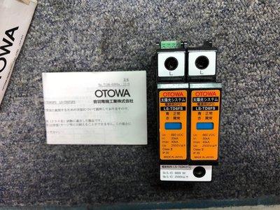 PLCMARKET_OTOWA LS-TD6FS 電源用 突波保護器