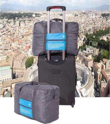 【東京數位】全新 新款 韓版 輕便可折 防水 輕便旅行包 收納包 行李箱 收納袋 購物包 整理袋 行李袋 媽咪包
