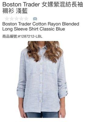 購Happy~Boston Trader 女嫘縈混紡長袖襯衫