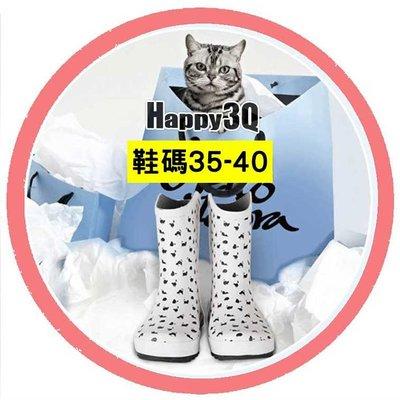 雨鞋雨靴水鞋可愛貓花紋貓塗鴉天然橡膠大開口喵星人雨靴-白35-40【AAA2338】預購