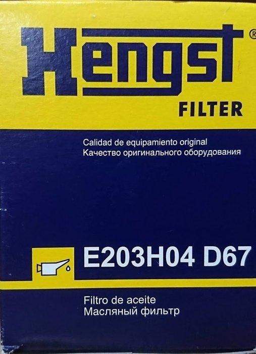 (C+西加小站)  BMW E65 E66 740i 750i 760i 機油芯Hengst (02年9月-08年8月)
