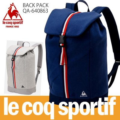 法國公雞牌 le coq sportif 運動休閒 時尚針織翻蓋  後背包 LUCI日本代購進口