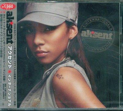 (甲上唱片) Aksent (Ak'sent) - International  - 日盤+3BONUS