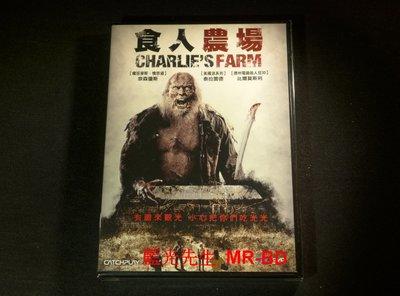 [DVD] - 食人農場 Charlie's Farm ( 威望正版 )