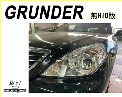 》傑暘國際車身部品《全新 三菱 GRUNDER 05 06 07 年 正原廠 大燈 頭燈 (無HID版)一顆3300元