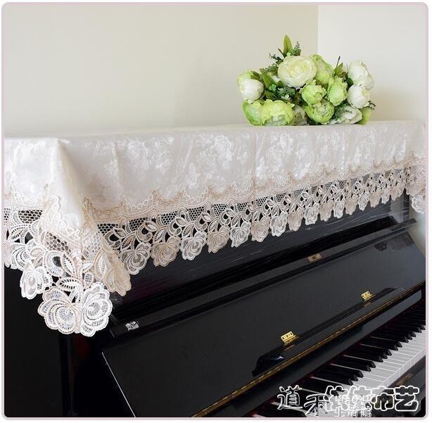 歐式布藝歐式花邊刺繡鋼琴巾蓋巾防塵罩通用尺寸 好康免運
