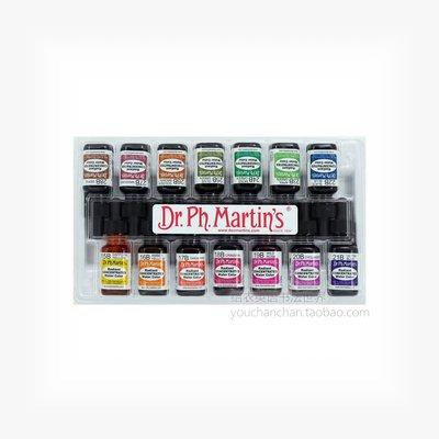 Dr.Ph.Martin's濃縮水彩/彩色墨水 CONCENTRATED 15ml B系列宅女小小的店