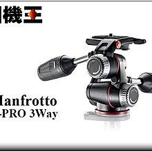 ☆相機王☆Manfrotto MHXPRO-3W 三向雲台 正成公司貨 (5)