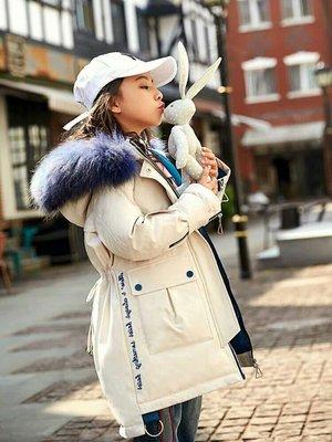 🔊零下必備🔥親子款🔥大童/男女童/兒童/長版熱!呼!呼!保暖、防水、防污、防風羽絨外套【四色110-160cm】