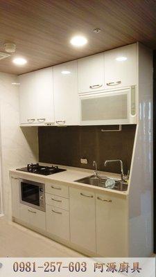 廚具工廠直營:新莊廚具 人造石流離台 歐化廚具 不鏽鋼廚具 小套房廚具 石英石廚具 室內設計 廚房用品 櫻花嵌入微波烤箱