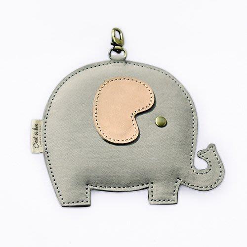 C'est Si Bon|【現貨。免運】洗舊皮革紙鑰匙圈零錢包/卡包-動物狂想曲(粉嫩灰小象) 禮品 盒裝