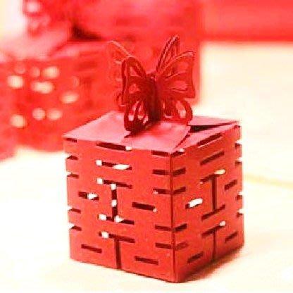 ☆命中注定☆ 慶破兩萬份四面縷空蝴蝶剪影囍字喜糖盒,,婚禮小物(紅,金兩色)
