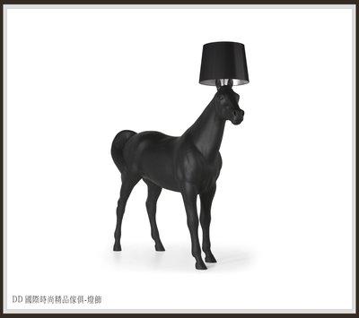 DD 國際時尚精品傢俱-燈飾 Moooi Horse Floor Lamp (義大利進口原裝燈)黑馬立燈 世界精品