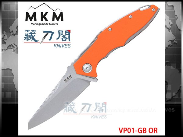 《藏刀閣》MKM KNIVES-(RAUT)橘色G-10柄Flipper折刀