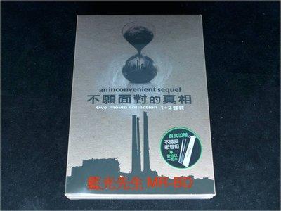 [DVD] - 不願面對的真相 1+2 An Inconvenient Sequel 雙碟套裝版 ( 得利公司貨 )