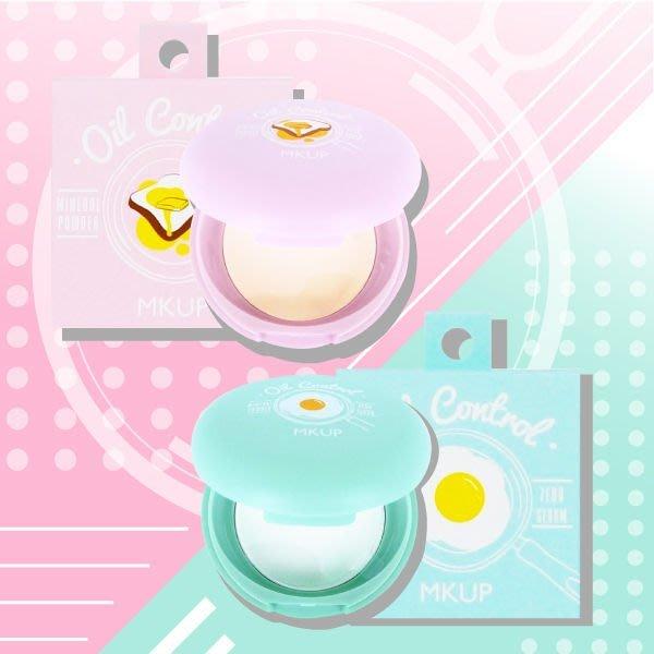 MKUP 美咖 極致吸油粉餅 5.5g【Miss.Sugar】【A4004392】