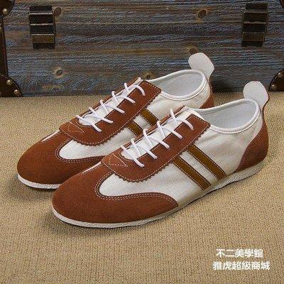 【格倫雅】^英倫鞋子男士低幫鞋透氣休閑鞋板鞋帆布鞋男鞋34141[g-l-y66