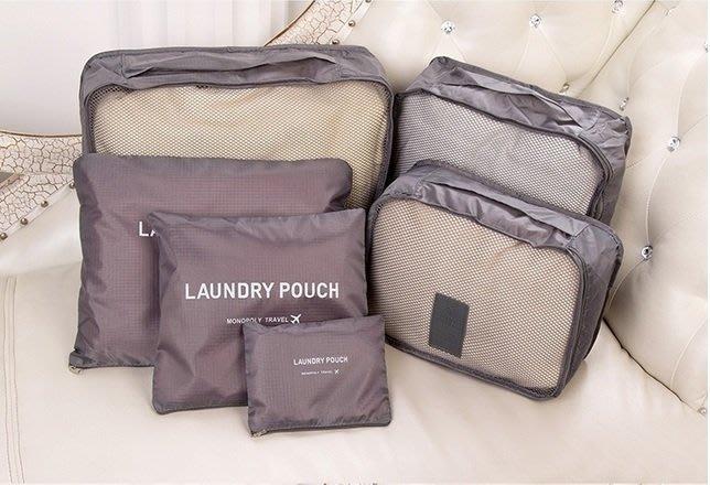 ♣生活職人♣【N014】第二代韓式旅行六件組 行李箱壓縮袋旅行箱 旅行收納袋  包中包 旅用收納袋 飛機包 登機箱