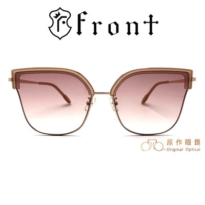 Front 太陽眼鏡 Stay Gd92 (玫瑰金) 進層棕鏡片 韓系潮流 墨鏡【原作眼鏡】