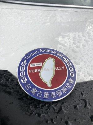 台灣古董車發展協會 水箱護罩 馬克 logo 古董擺設 家具飾品 古董車