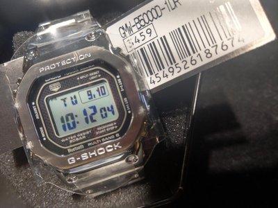 【現貨,直接下標】GMW-B5000D-1 CASIO 限量 G-SHOCK台灣原廠公司貨
