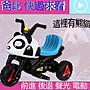 全新升級款寶寶電動三輪車加寬加厚熊貓電瓶摩托車可坐兒童玩具車 戶外兒童乘騎 三路車 推車