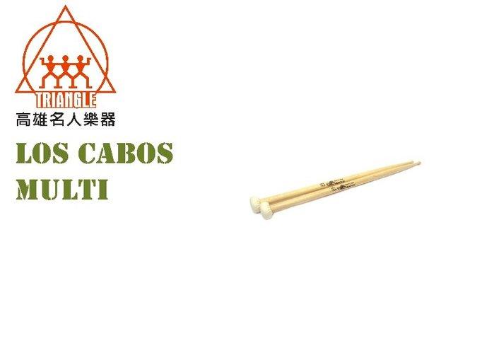 【名人樂器】Los Cabos 專業系列 雙頭鼓棒 MULTI LCPS-MULTI
