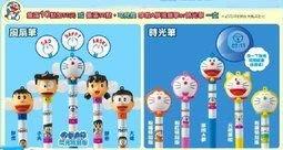 全新7-11 哆啦A夢風扇筆(每隻70元)