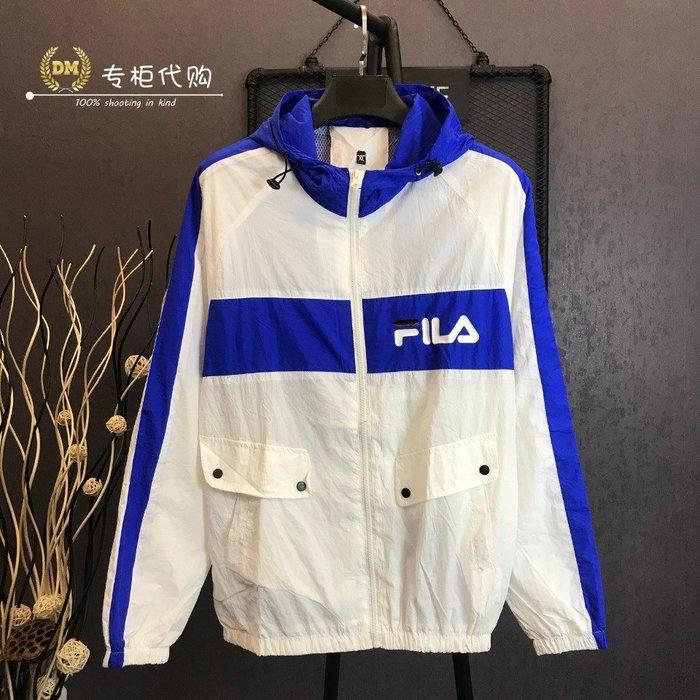 FILA斐樂皮膚防曬衣 薄外套 防曬外套 男女款 精緻logo藍白色搭配寬鬆薄外套