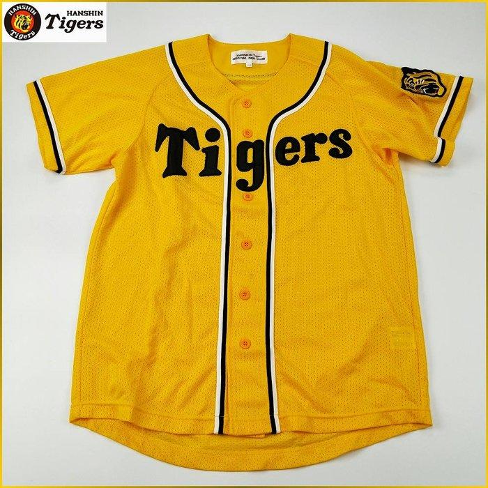 日本二手衣✈️MIZUNO製 阪神虎 TIGERS 應援野球衣 透氣網 電繍 棒球衣 日本職棒 運動男裝 O-21T
