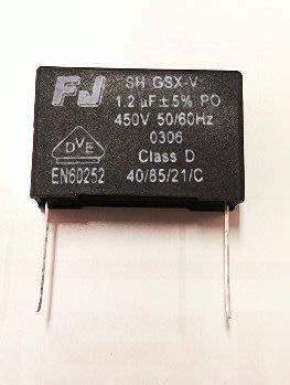 『正典UCHI電子』FJ 運轉電容1.2uF/450v 針腳焊腳型 AC電容