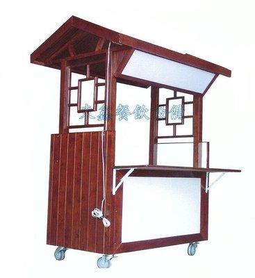 ~~東鑫餐飲設備~~ 全新 小日式餐車 / 4尺行動攤車台 / 造型車台 / 訂做車台