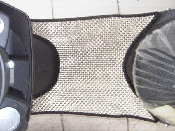 MILK71322目光踏墊-黃金卡夢雙層止滑減震耐磨機車腳踏墊精品-台鈴GSR*NEX