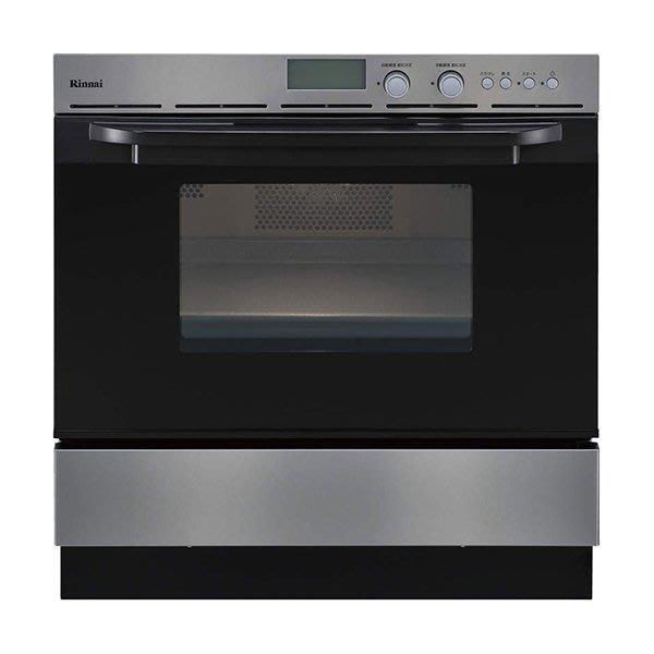【JP.com】日本代購 Rinnai RSR-S51C(A)-ST 內崁式 內置瓦斯烤箱 烤爐
