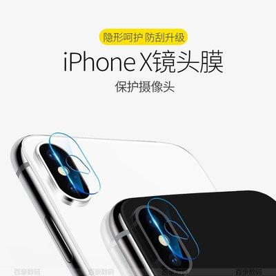 9H apple iphone 7 8 PLUS X Xs Max Xr 鏡頭貼 鏡頭鋼化玻璃保護貼 新北市