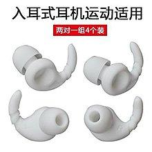 防塵套 耳機套 尚諾適用Beoplay BO H3/H5/E4/E6/E8運動耳機套Beats X鯊魚鰭耳塞