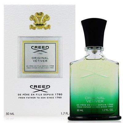 CREED Original Vetiver EDP 原始香根草/綠香岩蘭 淡香精 100ml 代購