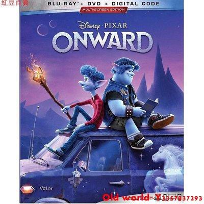 Old world~1/2的魔法 Onward (2020) 英語版高清藍光碟BD50 中英雙字DVD