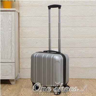 18寸拉桿箱女密碼箱小行李箱萬向輪電腦層17寸登機箱16寸旅行箱  YXS