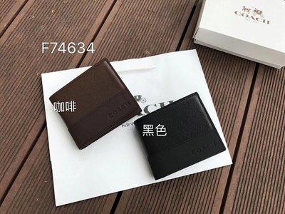 空姐精品代購 COACH 74634 新款男士拼接全皮對折短夾 錢包 時尚休閒 美國正品 附代購憑證