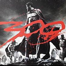日版 電影場刊 戰狼300  上下集兩本