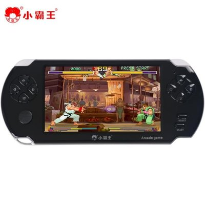 小霸王psp游戲機掌機懷舊大屏可下載FC掌上街機游戲機兒童經典GBA迷你俄羅斯方塊游戲機